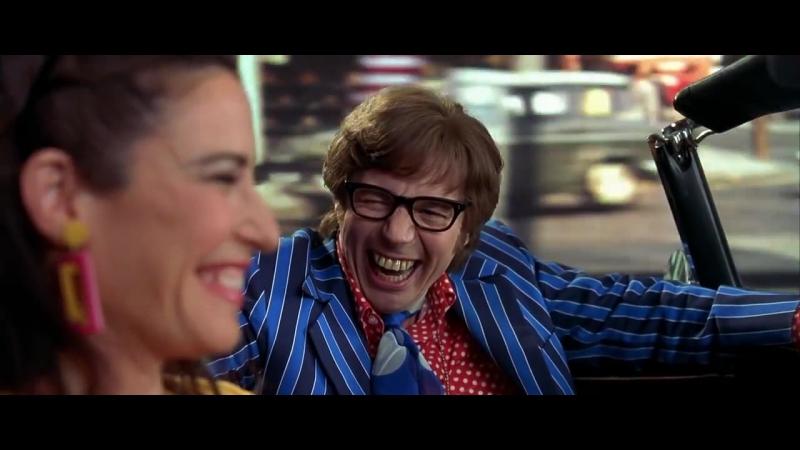 Austin Powers - Yeah baby yeah.mp4