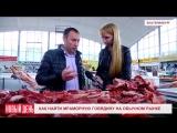 Как выбрать мраморную говядину