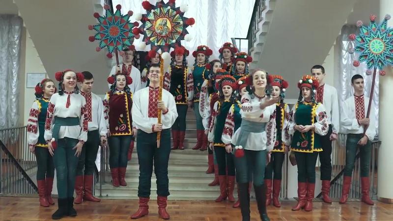 Різдвяні вітання і колядки у виконанні хору Житомирського коледжу культури і мистецтв ім Івана Огієнка