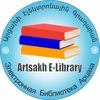 Электронная Библиотека Арцаха-Artsakh E-Library