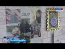 Террорситы уничтожены Вербовщики на свободе Автор Владимир Бондаренко