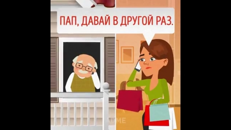 Находите время на важное _Умная Мама_