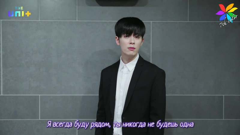 [RUS.SUB][12.11.17] Индивидуальное пиар-видео с Донхёном для шоу The Unit (Justin Bieber - Boyfriend cover)