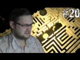 Kuplinov Play – Garry's Mod – Огромный лабиринтище! # 20
