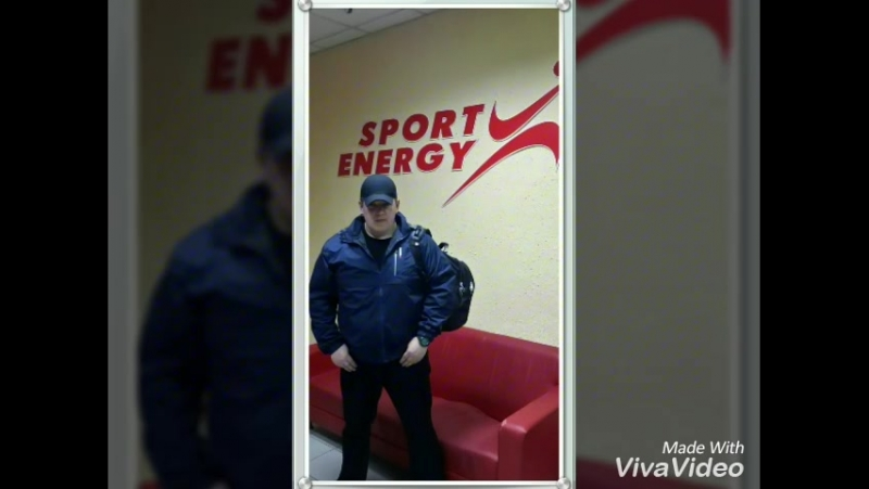 Sport Energy 2017