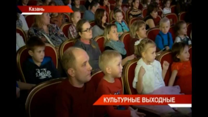 08.01.2018 Новости ТНВ