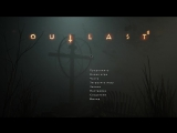 Outlast 2 Стрим
