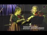 Александр Цфасман -Медленный вальс