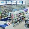 Аптека Medexpedite