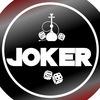 Кокосовый уголь для кальяна Joker !