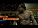 (RUS) Трейлер фильма Большой куш ⁄ Snatch.