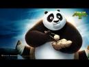 🎬Кунг фу Панда 3 Kung Fu Panda 3 2016 HD