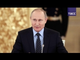 Путин о Мурке и своих музыкальных навыках