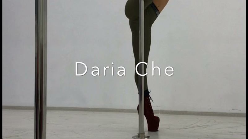Daria Che в студии Облака