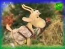 История о козле и мыши из цикла Шишкин лес