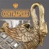 СЕНТЯБРЕВЪ - интерьерные салоны