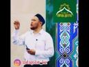 Арман уанышбаев - Намаз о ыйды, к н жасайды (720p)