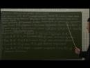 Математика часть 3. Лекция 14. Экстремумы функций нескольких переменных