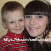 Alena Smityukh