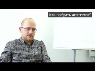 Разговоры об интернет-маркетинге с Вадимом Мельниковым