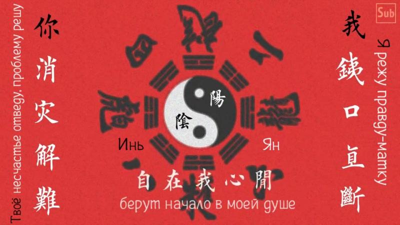 Ilem feat. Luo Tianyi YAN HE (YANHE) - 陰陽先生 | 阴阳先生 | Yinyang Xiansheng | Master of Yin and Yang [VOCALOID]