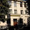 Средняя школа №47 им. Д.С.Лихачёва