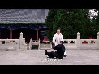 Лянши багуачжан Ма Чуаньсюй 马传旭