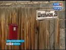 Почему в посёлке Иркутского района полгода не видели почтальона