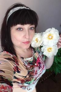Елена Мыльникова