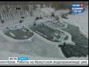 На заливе Якоби в Иркутске к празднику Крещения сооружают ледовый комплекс