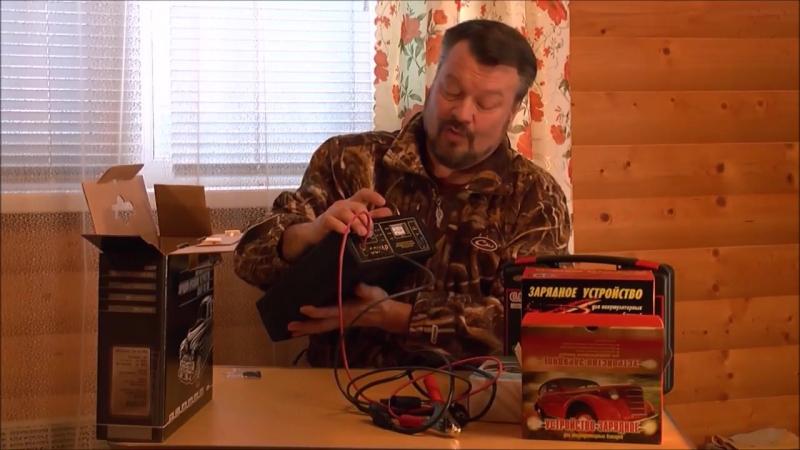 Обзор пуско зарядных устройств и джамп-стартеров
