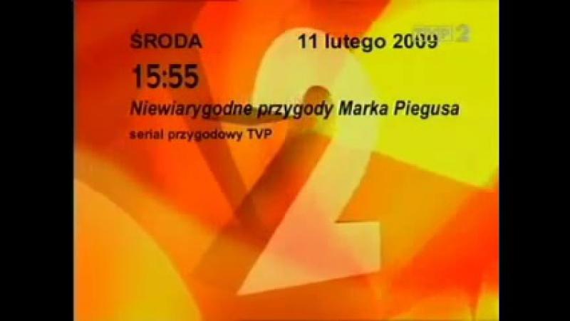 Начало эфира (TVP2 [Польша], 11.02.2009)