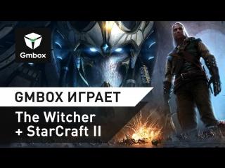 Gmbox играет в StarCraft 2. В эфире Михаил Паршин и Святослав Бочаров