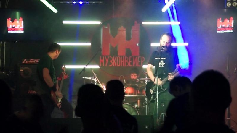 VISCERA (Италия | black \ post-metal) - LIVE
