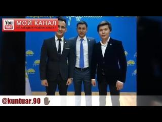 Ернар Айдар - Екеумизде бир журек NEW 2017.mp4