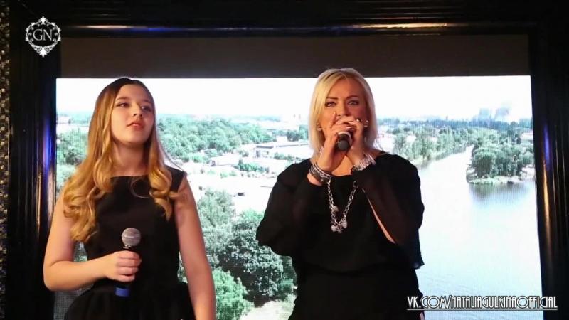 Наталия Гулькина и Виктория Кривова - Айвенго (Песни со звездами, 30.10.2017)