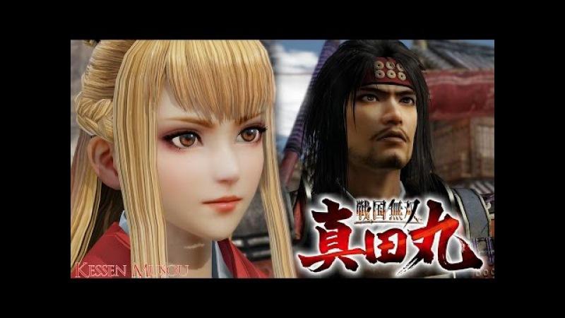 Samurai Warriors Spirit Of Sanada All Cutscenes HD (Full Game Movie) Story CG FMV Event Cinematics