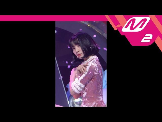 [MPD직캠] 오마이걸 비니 직캠 '비밀정원(Secret Garden)' (OH MY GIRL BINNIE FanCam) | @MCOUNTDOWN_2018.1.11