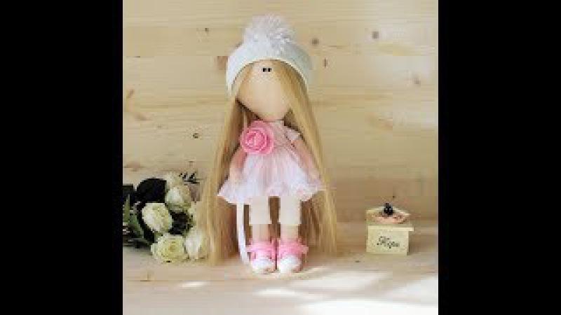 Текстильная кукла ростом 25 см мастер класс » Freewka.com - Смотреть онлайн в хорощем качестве