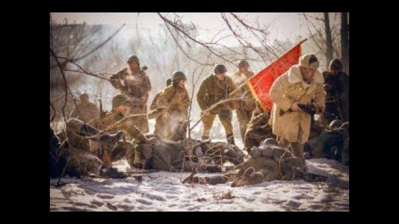 Россошь. Реконструкция боя Острогожско-Россошанской операции. Январь 2018