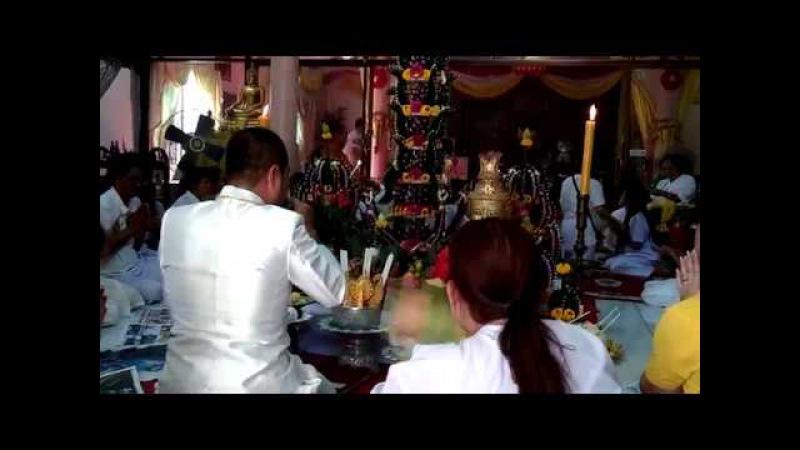 Shiva Puja Shivarathri 2018 Pattaya