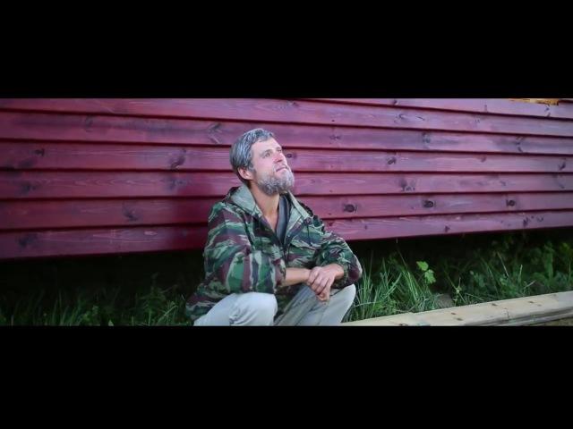 ЖЕНА БОГИНЯ По мотивам книг Владимира Мегре Звенящие Кедры России HD, 1280x720p
