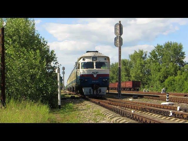 ДР1А - 211 рейсом № 6894 Горностаевка - Чернигов.