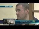 В Ростове на Дону вынесен приговор вербовщику ИГИЛ