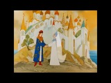 Три чуда из оперы Сказка о царе Салтане