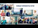Онлайн конференция от 02.11.17 с Президентом Соловьевым С.В. Приборы БИОМЕДИС BIOMEDIS