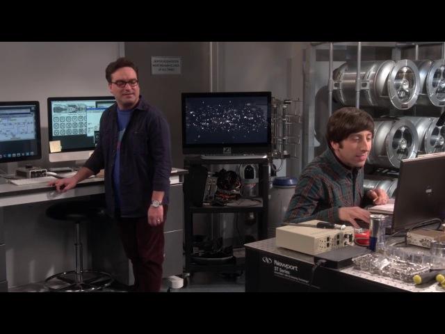 Теория большого взрыва | The Big Bang Theory | Сезон: 10 | Эпизод: 15 | The Locomotion Reverberation | Кураж - Бомбей