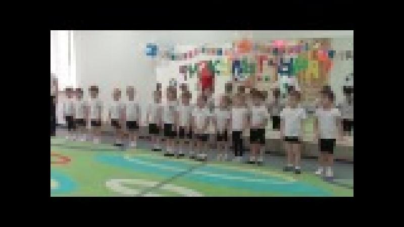 Спортивные праздники (7 группа, Кузнечик)