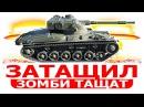Strv m42-57 alt a.2 - 💪 Шведский Прем танк 6 уровня 💪 - Шведские танки World of Tanks