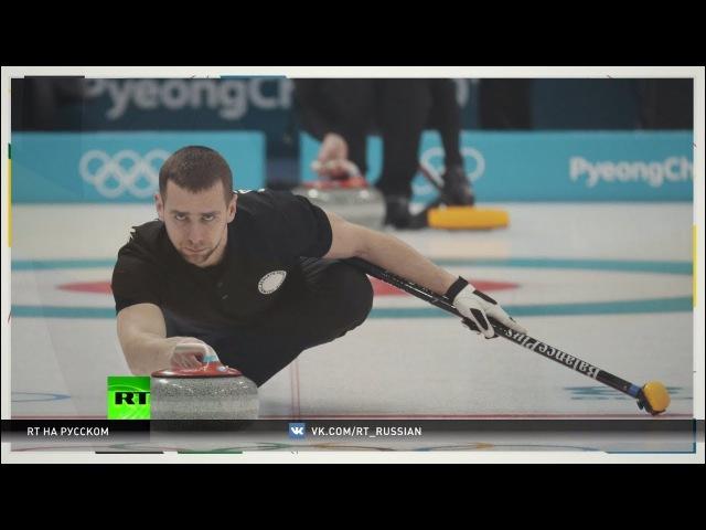 Эксперт: Вероятность того, что кёрлингист Крушельницкий принял мельдоний сам, крайне мала » Freewka.com - Смотреть онлайн в хорощем качестве